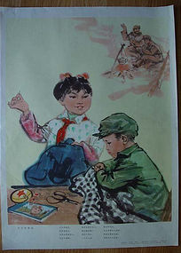 1930shanghai_needles.jpg