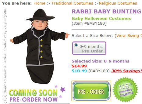 baby_rabbi_forward.jpg