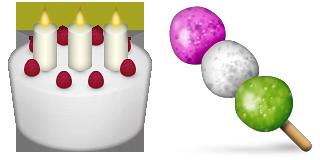 cakepop_emoji.png