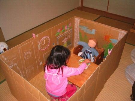 cardboard_playpen_cuusoo.JPG
