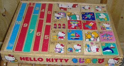 hello_kitty_blocks.JPG