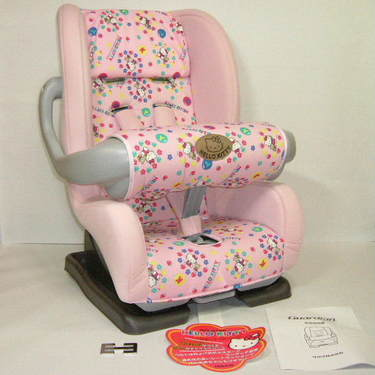 hello kitty car seat.  Hello Kitty car seat because I think anyone should get it.