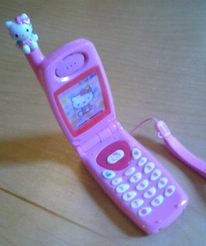 hello_kitty_phone.jpg
