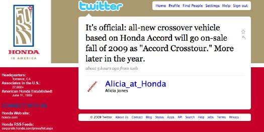 honda_crosstour_tweet.jpg