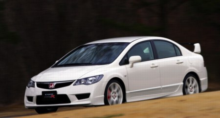Sugoi Honda Type R Civic With Matching Car Seat