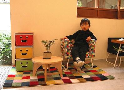 iremonya_nappy_chair.jpg