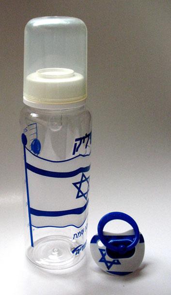 israel_pacifier_shtayer.jpg