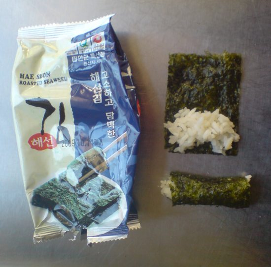 kid_sized_korean_nori.jpg