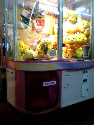kyoto_plush_claw_game.jpg