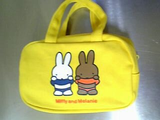 miffy_back.jpg