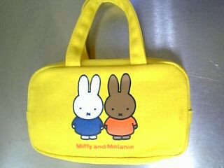 miffy_front.jpg
