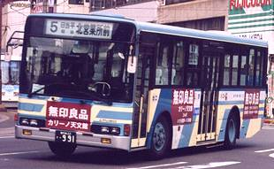 muji_bus.jpg