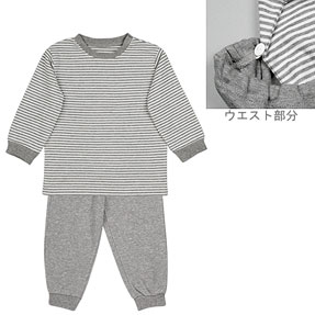 muji_pajamas.jpg
