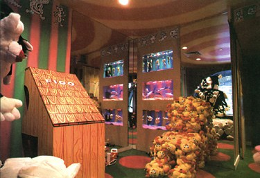panter_paramount_playroom1.jpg