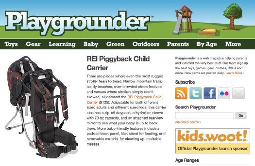 playgrounder_rei_scr.jpg