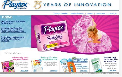 playtex_products_screen.jpg