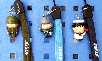 prince_pickle_straps.jpg