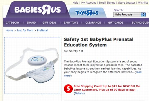 safety1st_babyplus_bru.jpg