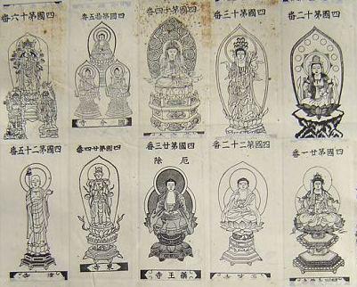 sri_shikoku_stamps_cu.jpg