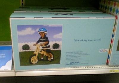 target_wooden_bike_box.jpg