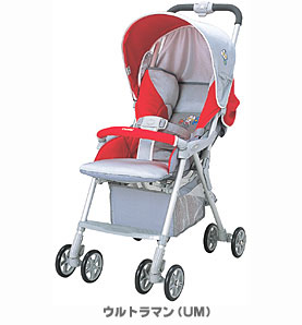 Ultraman Stroller from Combi: Who Knew Otakus Could Reproduce ...