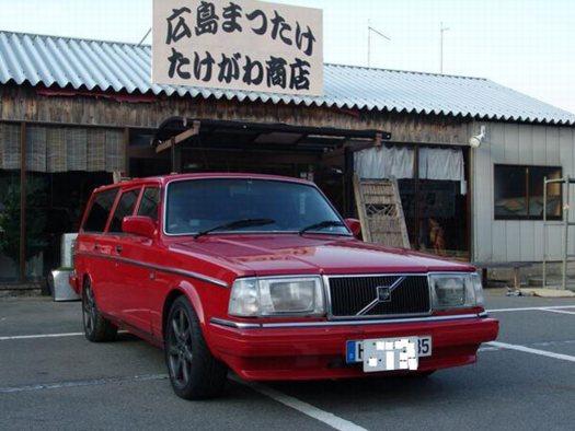 volvo_240_supra_wagon.jpg