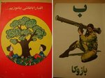 farsi_coloring_book.jpg