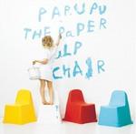 parupu_chair_ckr.jpg