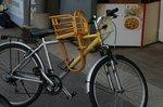 bamboo_bikeseat_jalinyeh.jpg