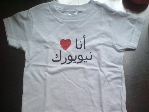anahabibny_tshirt_dt.jpg