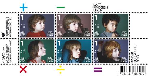 ej_kinderpostzegels2010.jpg