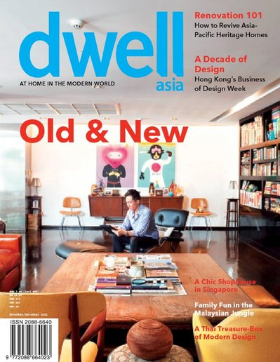 dwell_asia_posters_nd2011.jpg