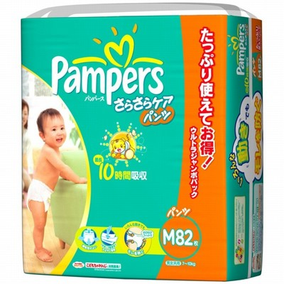 japanese_pampers.jpg