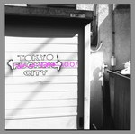 tokyo_coloring_city.jpg