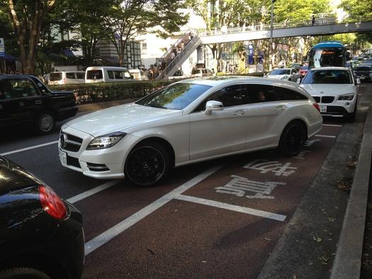 Harajuku-cls-wagon.jpg