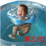 3rd_gen_mambo_swim_collar.jpg