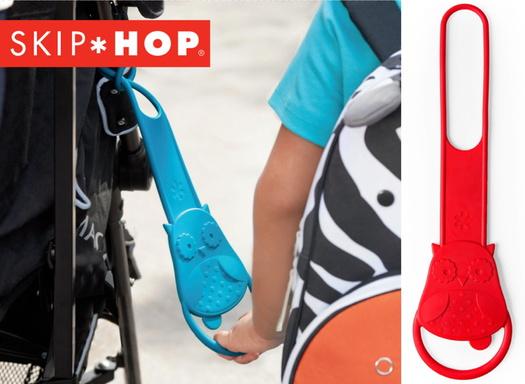 skip-hop_stroller-handle.jpg