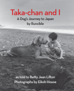 taka-chan_lifton_hosoe_nybooks.png
