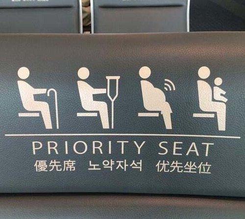 prenatal_wifi_korea_langlog.jpg